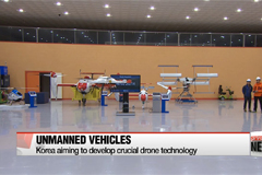 S. Korea aims to be in world's top 3 in drone sector by 2030