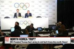 IOC President Thomas Bach aiming to visit North Korea this month: Report