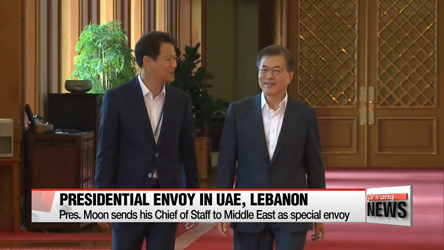 President Moon Jae-in sends special envoy to UAE, Lebanon