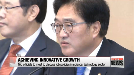Ruling party, government, presidential office to discuss job creation measures for technology sector