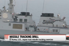 S. Korea, U.S., Japan hold missile tracking exercise