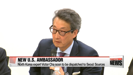 N. Korea expert Victor Cha soon to become next U.S. ambassador to S. Korea: sources