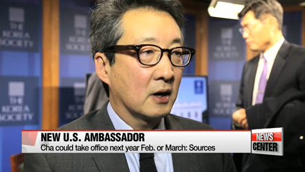 Washington waiting for Seoul's approval on Victor Cha as U.S. ambassador to S. Korea: sources
