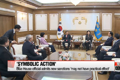 S. Korea slaps new sanctions on N. Korea... but admits more symbolic than practical