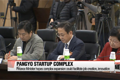 Gov't unveils plans to expand Pangyo Startup Complex