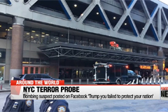 New York City bombing suspect warned Trump on Facebook