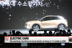 Hyundai Motor to boost electric car lineup