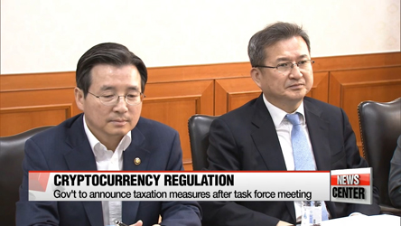 Korean government holds meeting to regulate cryptocurrency