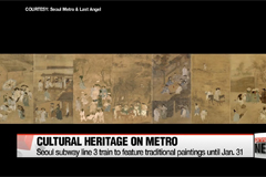 Korea's traditional paintings printed on the floors of a Seoul Metro's line 3 train