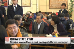 President Moon to hold bilateral summit with Chinese leader Xi Jinping