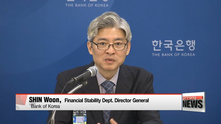 Impact of U.S. rate hike decision on Korean economy