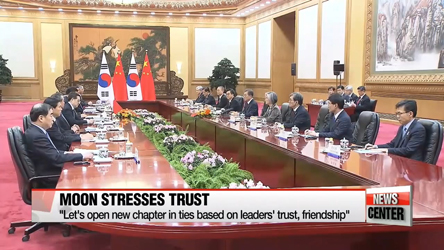South Korean President Moon stresses trust, friendship in opening new chapter in S. Korea, China ties