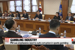 Korean gov't to promote software industry and tackle growing gambling industry