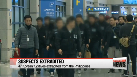 47 Korean fugitives extradited from the Philippines