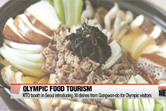 KTO operates special booth introducing 30 Olympic cuisines