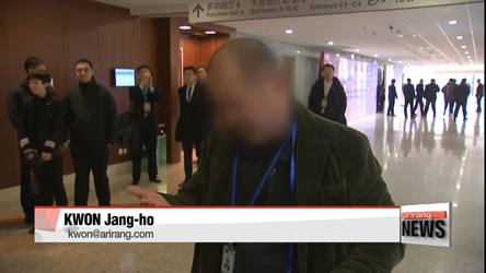 Beijing describes Korean press assault as 'unfortunate accident' while launching investigation