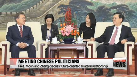 President Moon meets with key politicians before heading to Chongqing