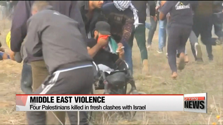 Four Palestinians killed in fresh clashes with Israel