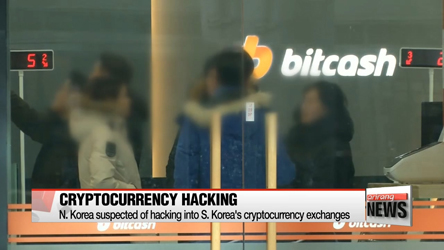 North Korea suspected of hacking into South Korea's cryptocurrency exchanges