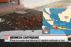 At least two people dead following Java earthquake