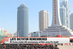 N. Korea marks 6th anniversary of Kim Jong-il's death