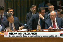Gutteres calls on N. Korea to open communication to reduce risk of conflict