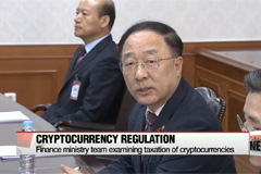 Korean government to discuss measures to tax cryptocurrency trading