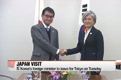 S. Korea's foreign minister to visit Japan this week