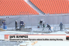 Korean government to start inspection from Monday for safe Pyeongchang Olympics