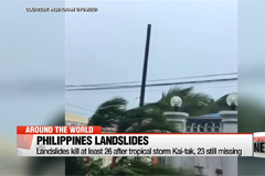 Philippines landslides kill at least 26 after tropical storm