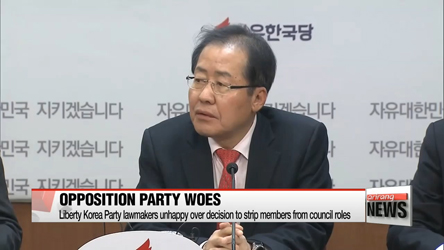Liberty Korea Party lawmakers unhappy over decision to strip members from council roles