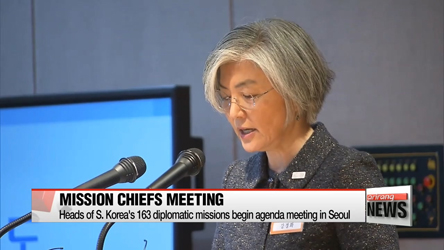 Heads of South Korea's diplomatic missions begin 5-day agenda meeting in Seoul