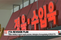 Trade ministry submits KORUS FTA renegotiation plan to National Assembly