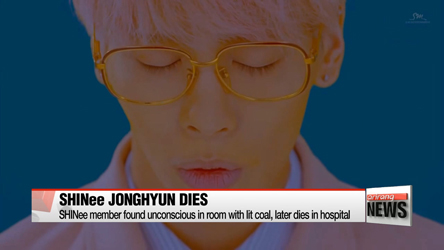 SHINee member Jong-hyun found unconscious in Cheongdam-dong house, later died in hospital