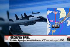 Five Chinese warplanes fly within KADIZ for