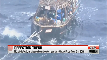 2 North Korean men found in East Sea... southern border defections up to 15 in 2017