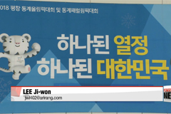Korea makes final touches on Olympic preparation,.. as it celebrates G-50 until the Winter Games kick off
