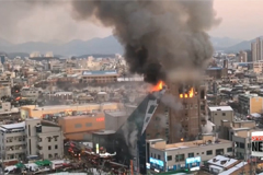 Large fire in Jecheon sports center kills at least 29