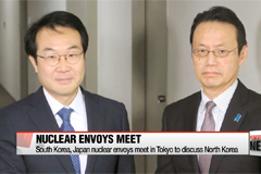 South Korea, Japan agree further cooperation on North Korea in nuclear envoys meeting
