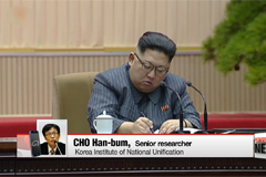 Kim Jong-un regime aims to tighten grip on power through meeting with civilian leaders