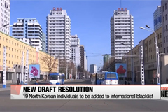 UN to vote on new North Korea resolution further restricting oil supply