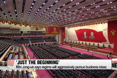 N. Korean ruling party's efforts 'only the beginning': Kim Jong-un