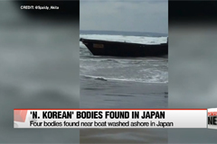Four bodies found in Japanese coast from suspected N. Korean fishing boat
