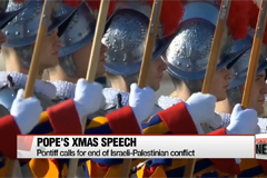 Pope Francis touches on Middle East conflict, inter-Korean tensions in Christmas remarks