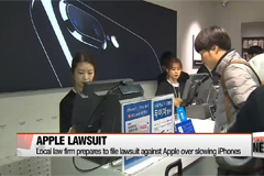 Local law firm prepares to file lawsuit against Apple over slowing iPhones