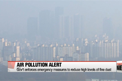 Measures to reduce fine dust to be enforced in Seoul for first time