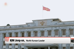 N. Korea willing to participate in S. Korea's PyeongChang Winter Olympic Games