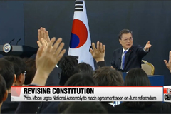 Pres. Moon's goal for 2018 to protect the people, improve livelihoods