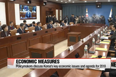 Gov't holds first economic-related ministers' meeting for 2018
