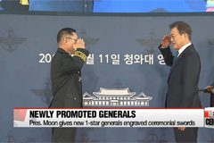 Pres. Moon Jae-in gives symbolic swords to newly promoted generals